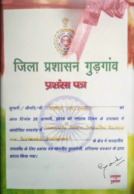 Prashasan Jila award